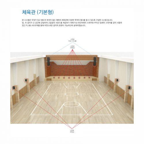 표준설계 체육관(기본형)
