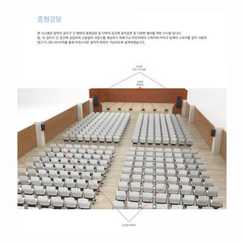 표준설계 중형강당