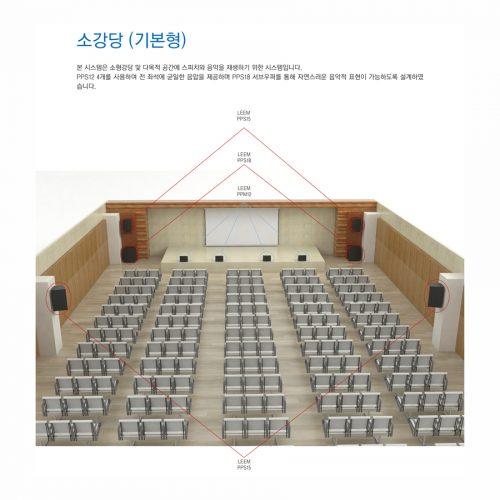 표준설계 소강당(기본형)